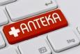 О наличии лекарств еще точнее на apteka.ru