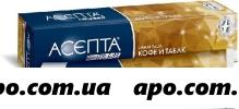 Асепта plus зубная паста кофе/табак 75мл/туба/