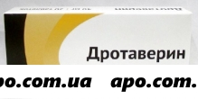 Дротаверин 0,04 n20 табл /озон/
