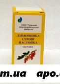 Лимонника семян настойка 25мл /тульская фф/
