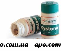 Цистон(Cystone) №60 табл