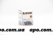 Бифидумбактерин 5доз n10 капс