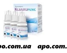 Ксалатамакс 0,005% 2,5мл капли глазные n3 флак