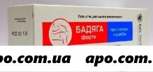 Бадяга форте гель 75мл /биолит/