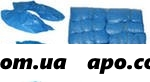 Бахилы медицинские полиэтиленовые однораз n50