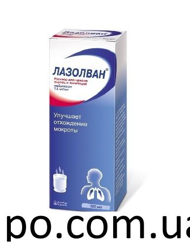 Лазолван 30 мг - официальная инструкция по применению ...