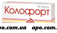 Колофорт n100 табл д/рассас