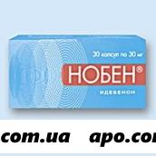 Нобен 0,03 n30 капс/биннофарм