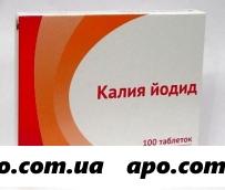 Калия йодид 200мкг n100 табл/озон/