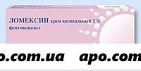 Ломексин 2% 78,0 крем ваг