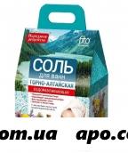Соль д/ванн горно-алтайская оздоравл народные рецепты  0,5кг
