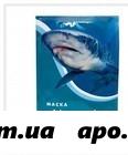 Акулий жир маска плац календула п/угрей/прыщ n1