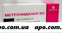 Метронидазол мс 0,25 n20 табл /медисорб/