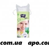 Белла cotton подушечки ватные алоэ n70