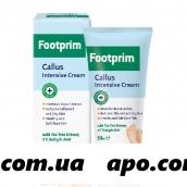Footprim крем интенсивный от мозолей 50мл