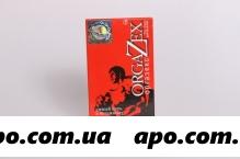 Оргазекс n1 капс