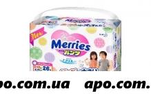 Meррис подгузники-трусики дет 15-28кг/большие n26