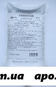 Глюкоза 5% 500мл n12 контейнер полимер р-р д/инф