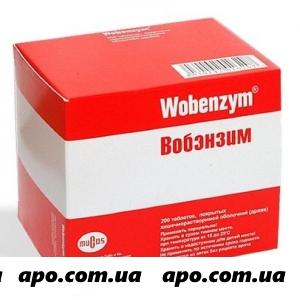 Вобэнзим n200 табл п/кишечнораств/оболоч