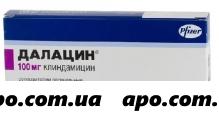Далацин 0,1 n3 супп ваг