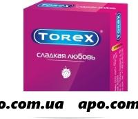 Презерватив torex  сладкая любовь n3