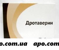 Дротаверин 0,04 n50 табл /озон/