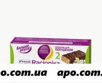 Рационика десерт батончик глазиров кокос/ваниль 35,0 n2