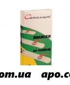 Тест-полоска сателлит пкгэ-02 n50