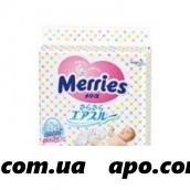 Меррис подгузники д/новорожд 5кг n90