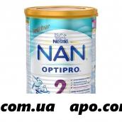 Нан/nan/ 2 optipro смесь сухая д/детей с 6 мес 400,0