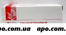 Глимепирид 0,004 n30 табл /фармпроект