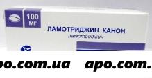 Ламотриджин канон 0,1 n30 табл