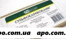 Сульфокамфокаин 0,1/мл 2мл n10 амп р-р д/ин