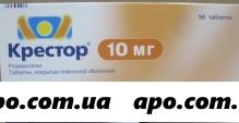 Крестор 0,01 n98 табл п/плен/оболоч