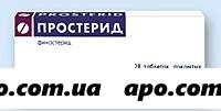 Простерид 0,005 n28 табл п/о