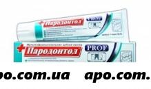 Пародонтол зубная паста prof актив+кора дуба124,0