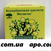 Аскорбиновая к-та мелиген 2,5 n10 пак пор