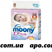 Муни (moony ) подгузники до 5 кг n90nb