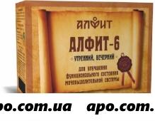 Алфит-6 почечный утренний/вечерний 120,0 брикеты