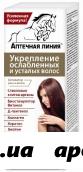 Шампунь-активатор инновац укрепл ослабл /устал волос 200мл