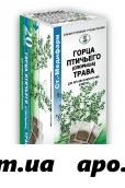 Горца птичьего трава (спорыша) 1,5 n20 ф/пак /ст-медифарм