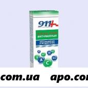 911- бальзам витаминный восст/питан вол 150мл