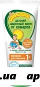 Мое солнышко крем защит от комар дет 50мл
