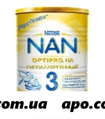 Nan 3 optipro гипоаллергенный напиток молоч сухой д/дет с 12мес 400,0