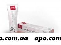 Сплат зубная паста professional ultracomplex 100мл