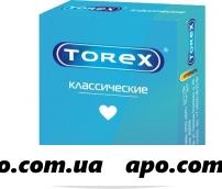 Презерватив torex  классические n3
