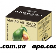 Масло косметич авокадо 75мл /банка/