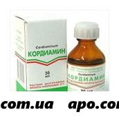 Кордиамин 0,25/мл 25мл флак/кап капли