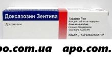 Доксазозин зентива 0,004 n30 табл