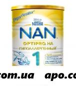 Нан/nan/ 1 optipro гипоаллергенный смесь сухая д/детей с рожд 400,0